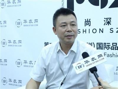 2020时尚深圳展专访 瑞金政府党组成员、经开区管委会副主任罗林生
