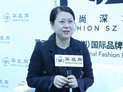 2020时尚深圳展专访 | 杨芳:迎难而上 更能发挥潜力优势
