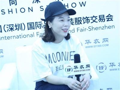 2020时尚深圳展专访景植总经理王玉明:以用户思维 打造个性轻奢之美