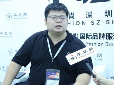 2020时尚深圳展专访邓斌: 让年轻化、实穿性真丝女装走近当代消费者
