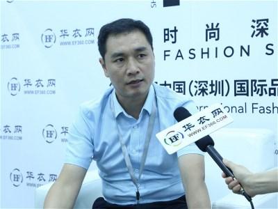 2020时尚深圳展专访段求明:布局智慧物流园 打通线上线下新动能