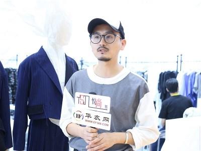 2020时尚深圳展秋季展专访广州合木服饰有限公司品牌创始人李嵩