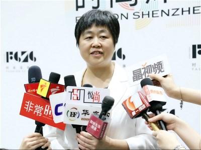 河北时尚馆实力亮相2020时尚深圳展秋季展