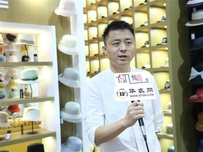 2020时尚深圳展秋季展专访深圳市汇田服饰有限公司设计总监左大一