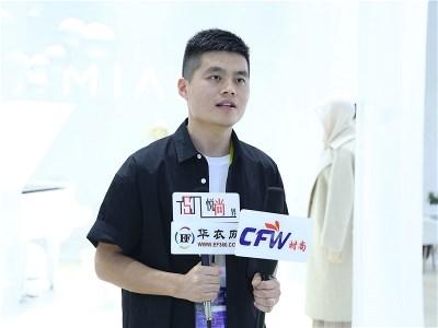 2020时尚深圳展秋季展专访深圳浩淼服装有限公司销售部经理高健