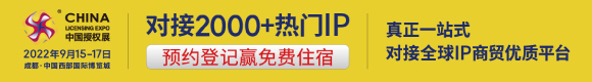 2021CLE中��授�嗾�